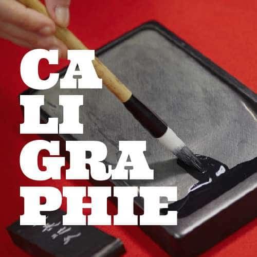 Caligraphie à l'encre de chine