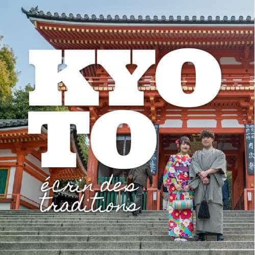 Kyoto, écrin des traditions