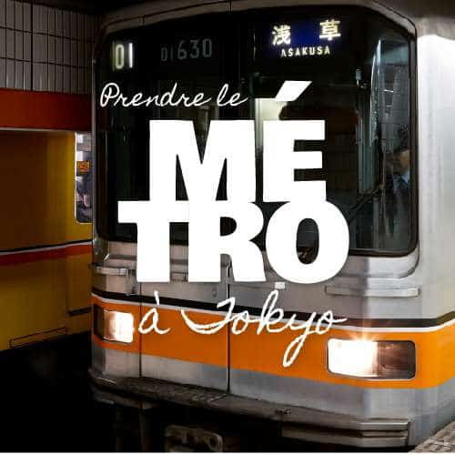 Le métro à Tokyo