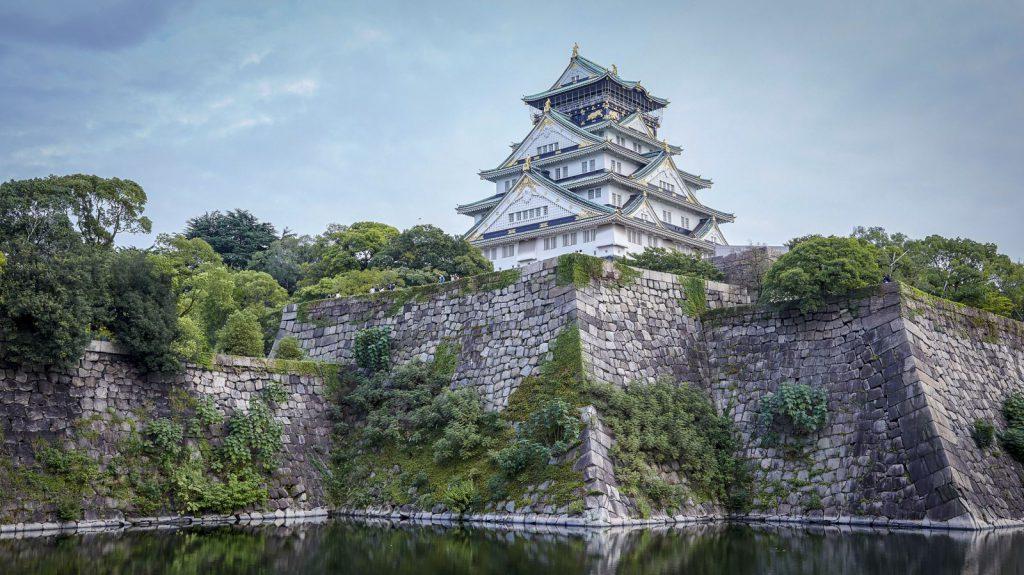 Les remparts d'Osaka