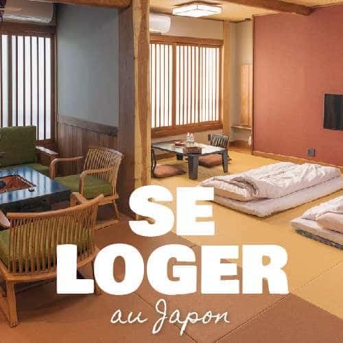 Se loger au Japon