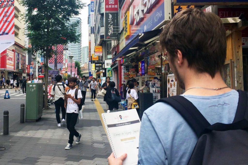 Tourisme au Japon avec avec Au Fil du Japon, agencde voyage sur mesure au Japon