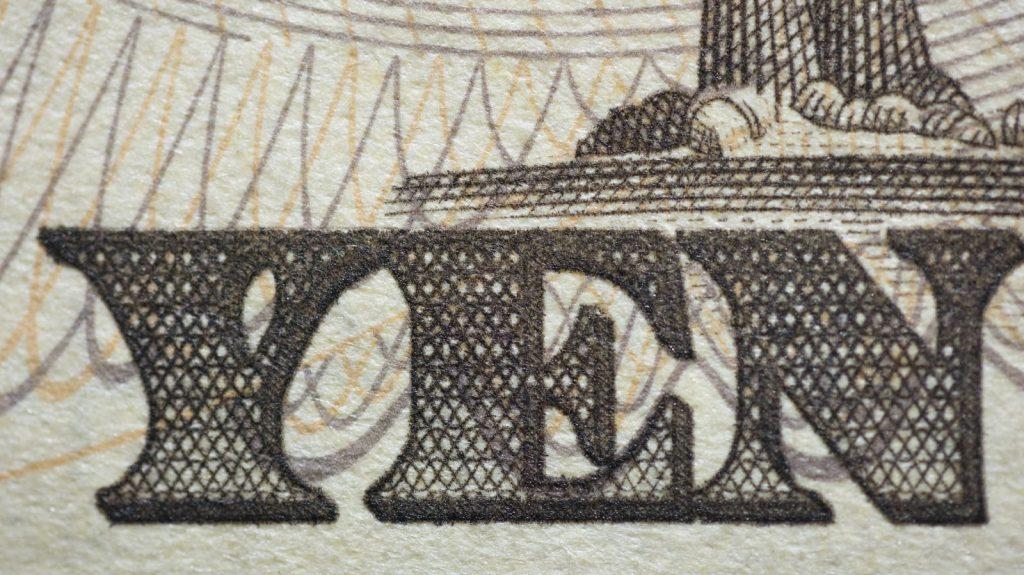 Le Yen, monaie japonaise