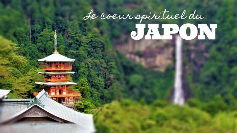 Itinéraire autotour coeur spirituel du Japon dans la Péninsule de Kii